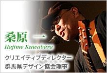 Kuwabara1
