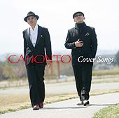 Canonto_s