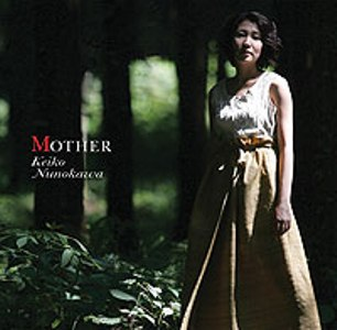 Nunokawa_mother1