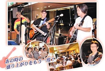 Kuwaban2013