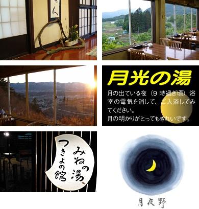 Shisetsu_img1_390x409